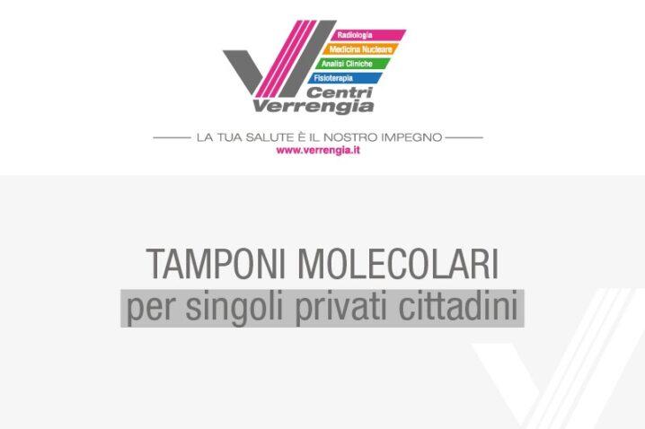News Centro Radiologico Verrengia